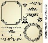 vintage  vector set. floral... | Shutterstock .eps vector #567953812
