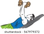 fitness man vector illustration | Shutterstock .eps vector #567979372