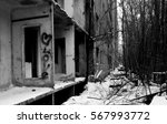 abandoned house in the city.... | Shutterstock . vector #567993772
