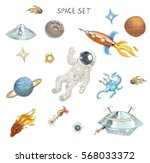 drawing of colorful space... | Shutterstock . vector #568033372