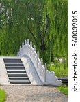 stone arch bridge in a park | Shutterstock . vector #568039015