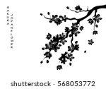 Black Beautiful Sakura Or...