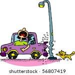 A girl reversing her car, hitting lamp post instead. - stock vector