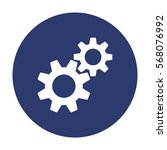 gear icon vector flat design... | Shutterstock .eps vector #568076992