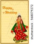 vector design of indian woman... | Shutterstock .eps vector #568079272