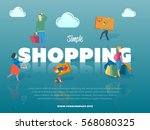 simple shopping banner with... | Shutterstock .eps vector #568080325