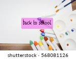 watercolor and kid drawing on... | Shutterstock . vector #568081126