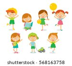 cute kids with toys and books | Shutterstock .eps vector #568163758