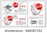 hand drawn vector illustration. ... | Shutterstock .eps vector #568187152