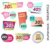 set of banner shapes in vintage ... | Shutterstock .eps vector #568189012