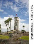 Small photo of Dreyfus Tower, Kuru, French Overseas Region and Department, South America