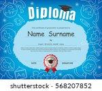 preschool kids diploma... | Shutterstock .eps vector #568207852