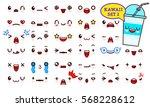 set of cute kawaii emoticon... | Shutterstock .eps vector #568228612