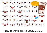 set of cute kawaii emoticon... | Shutterstock .eps vector #568228726