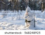 winter forest with snowman | Shutterstock . vector #568248925