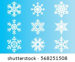snowflake vector icon... | Shutterstock .eps vector #568251508