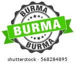 burma | Shutterstock .eps vector #568284895