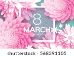 Stock vector  march happy mother s day pink white paper cut floral greeting card origami flower holiday 568291105