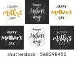mother day black  white and... | Shutterstock .eps vector #568298452