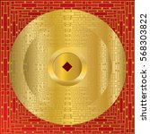chinese coin with golden... | Shutterstock .eps vector #568303822