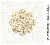 vector book logo design. floral ... | Shutterstock .eps vector #568305328