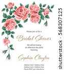 bridal shower or wedding... | Shutterstock .eps vector #568307125