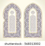 eastern gold frames  arch.... | Shutterstock .eps vector #568313002