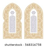 eastern gold frames arch.... | Shutterstock .eps vector #568316758