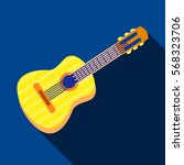 acoustic guitar icon. flat...   Shutterstock .eps vector #568323706