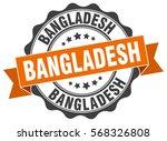 bangladesh | Shutterstock .eps vector #568326808