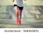 young sport woman running... | Shutterstock . vector #568363852