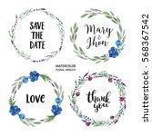 set of watercolor lavender... | Shutterstock . vector #568367542