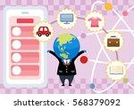 science development   Shutterstock .eps vector #568379092