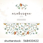 Vector vintage card; ornate frame for design template. Eastern style element. Luxury floral decoration. Place for text. Ornamental decor and illustration for invitation, wallpaper, background.