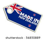 vector label made in new zealand | Shutterstock .eps vector #56850889