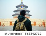young traveler standing in... | Shutterstock . vector #568542712