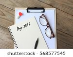 bye 2016   simple concept of... | Shutterstock . vector #568577545
