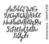 vector hand lettering | Shutterstock .eps vector #568591558