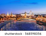 View Of Moscow Kremlin  Russia