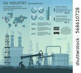 vector oil rig industry of... | Shutterstock .eps vector #568610728