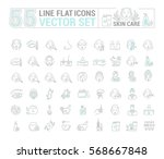 vector graphic set.icons in... | Shutterstock .eps vector #568667848