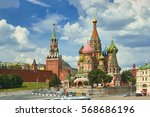 view on moscow red square ... | Shutterstock . vector #568686196