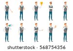 amazed caucasian business man... | Shutterstock .eps vector #568754356