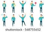 caucasian businessman holding... | Shutterstock .eps vector #568755652