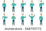 happy caucasian businessman... | Shutterstock .eps vector #568755772