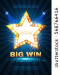big win retro shining star... | Shutterstock .eps vector #568766416