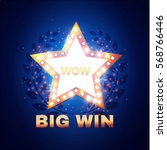 big win retro shining star... | Shutterstock .eps vector #568766446