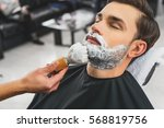 skillful beautician preparing... | Shutterstock . vector #568819756