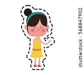 cute girl icon  | Shutterstock .eps vector #568847902