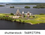 View Of Kizhi Island  The...